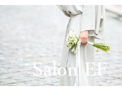 サロン イーエフ 名駅セントラル店(salon EF)の写真