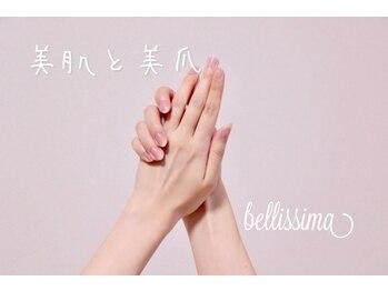 ベリッシマ(bellissima)(東京都目黒区)