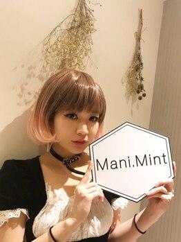 マニミント 表参道店(mani.mint)/あさちる様ご来店