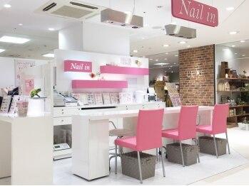 ネイルイン プリコ垂水店(Nail in)