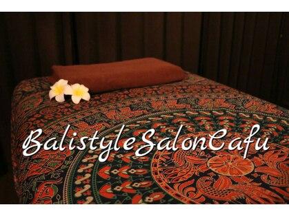 バリスタイルサロン カフウ(BalistyleSalon Cafu)の写真