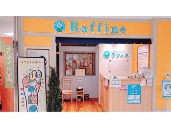 ラフィネ 新所沢パルコ店(埼玉県所沢市)