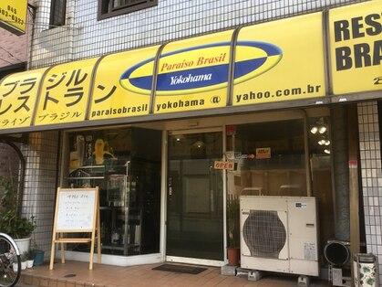 マナルトネイル鶴見店(川崎/リラク)の写真