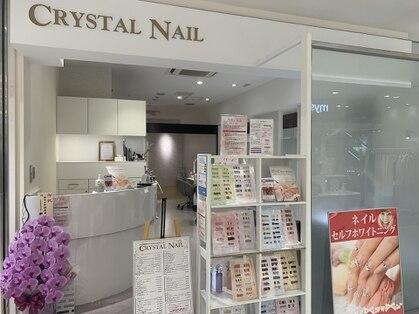 CRYSTAL NAIL アミュプラザおおいた店