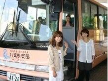 ◆無料シャトルバス◆が便利!