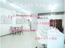 ラックス 成田店(LAXX)