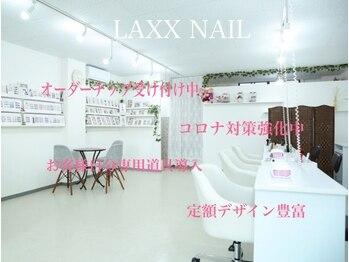 ラックス 成田店(LAXX)(千葉県成田市)