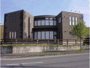 アンジェリーク(三重県名張市)