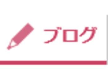 KANコルギセラピー 渋谷店/ホットペッパーのブログを参考に