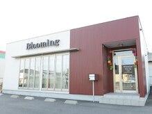 ブルーミング 高崎店(Blooming)