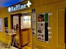 ラフィネプリュス 広島エキエ店の詳細を見る