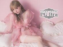 ナイトブラ品質満足度No.1★p-Grandi徹底監修【PG-Bra】爆発的に売れている理由とは?