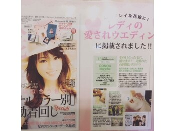 コノア ブランシェ(CONOA BLANCHE)/6月号美人百花に掲載☆