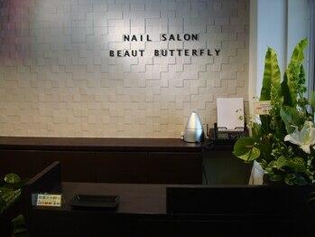 ネイルサロンスクール ビュートバタフライ 町田店(BEAUT BUTTERFLY)(東京都町田市)
