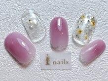 アイネイルズ 梅田店(I nails)/シンプル北欧フラワーネイル