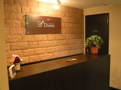 Dione札幌大通店(札幌/エステ)の写真