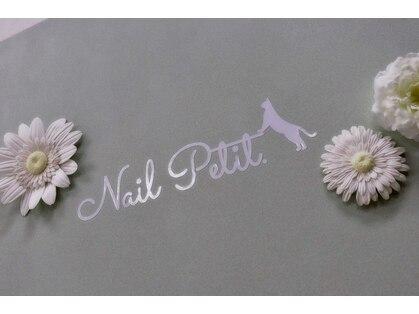 ネイルプチ(Nail Petit.)