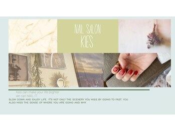 ネイルサロンキース(nail salon KIES)