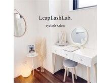 リープラッシュラボ(Leap Lash Lab.)