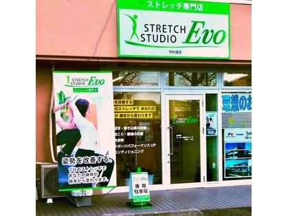 ストレッチスタジオ エボ(EVO)の写真