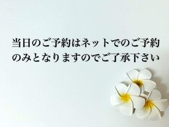 美容整体のお店 ミータイム(me time)(愛知県名古屋市守山区)