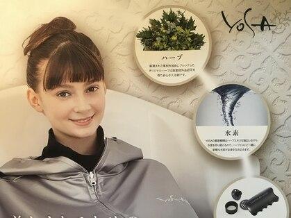 【ダイエット×小顔×リンパ】ヨサパーク武蔵小山店