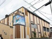 ホットコラーゲンスタジオ プルモ 学園前(PURUMO)
