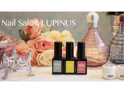 ネイルサロン ルピナス(Nail Salon LUPINUS)の写真