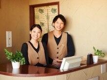コリフレッシュ 聖蹟桜ヶ丘店の雰囲気( お身体のお疲れ、お悩みなど、スタッフにご相談くださいませ♪)