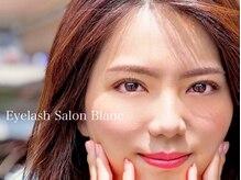 アイラッシュサロン ブラン 広島アルパーク店(Eyelash Salon Blanc)/おしゃれに可愛いお目元に♪