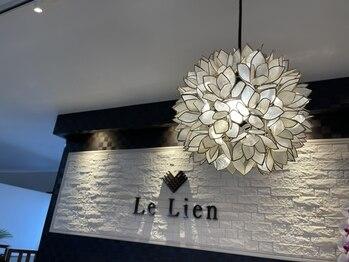 リフレッシュサロン ル リアン(Le Lien)/間接照明