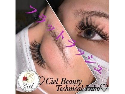 シエル ビューティーテクニカルラボ 高槻店(Ciel Beauty Technical Labo)の写真