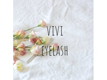 ビビアイラッシュ 大泉学園店(vivi eyelash)(東京都練馬区)