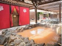 太閤の湯 癒し処