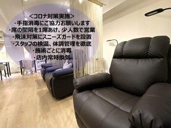 アウラ 新宿西口店(aura)(東京都新宿区)