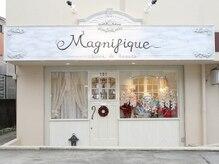 マニフィック(Magnifique)
