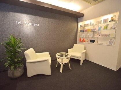 エステティックサロン Iris Serapia 反町店