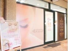 アイラッシュサロン ブラン 宝塚駅前店(Eyelash salon Blanc)の店内画像