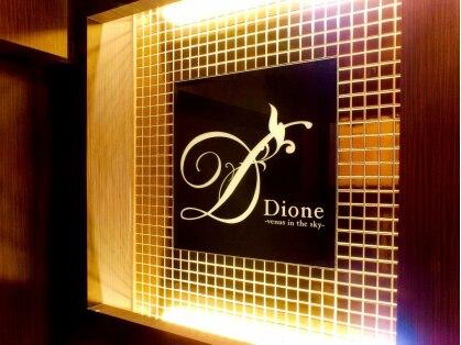 ディオーネ 栄店(Dione)の写真