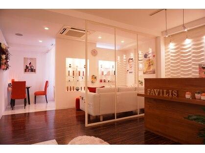 エイジングケア専門店 ファビリス 仙台店(FAVILIS)の写真