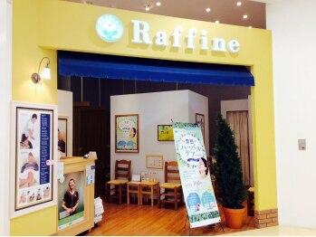 ラフィネ プレ葉ウォーク浜北店(静岡県浜松市浜北区)