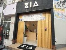 シア(XIA)