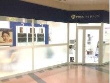 ポーラ ザ ビューティ 新浦安店(POLA THE BEAUTY)