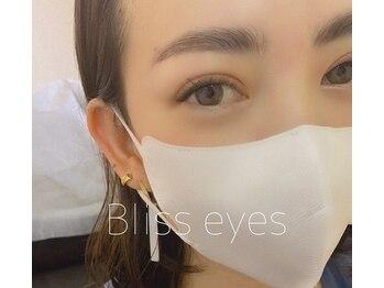 ブリスアイズ(Bliss eyes)(大阪府大東市)