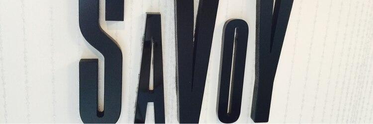 サヴォイサロンドボーテ(SAVOY salon de beaute)のサロンヘッダー