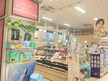 まつだブランシュもりつね店(北九州市/エステ)の写真