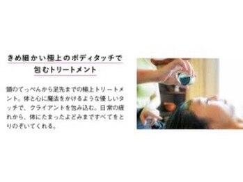もみの気ハウス 東京上野店/本物のハーバルオイル…?
