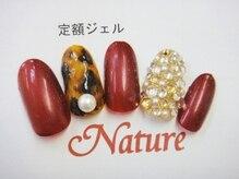 ネイルカレッジアンドサロン ナチュレ(nailcollege&salon NATURE)/定額ジェル7500円