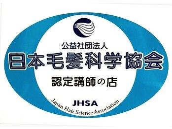 ヒトツ(HITOTSU)/JHSA