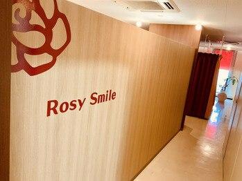 ロージースマイル(Rosy Smile)(広島県広島市中区)